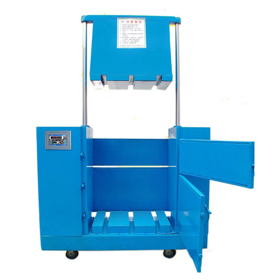 移動式原煙稱重液壓打包機